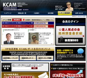 北浜キャピタル アセット マネジメント株式会社7