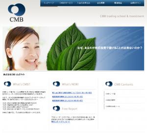 株式会社CMB