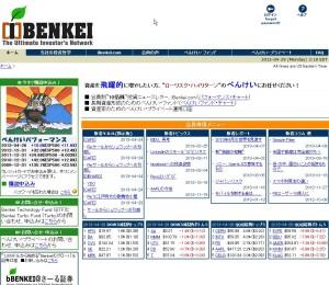 iBenkei.com
