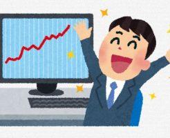 株の儲け方のイメージ画像