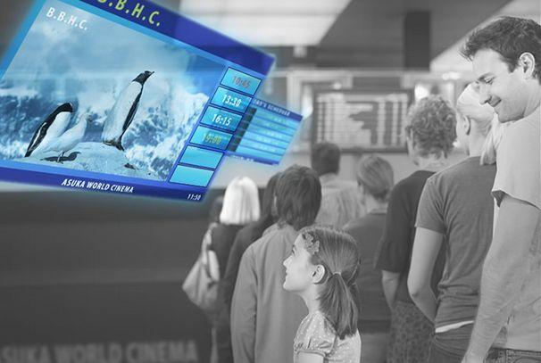 デジタルサイネージ 空中ディスプレイのイメージ画像