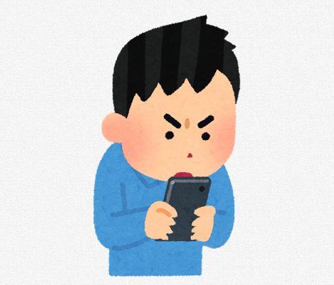 ソーシャルゲームのイメージ画像