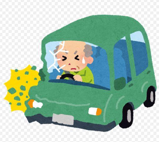 高齢ドライバーのイメージ画像